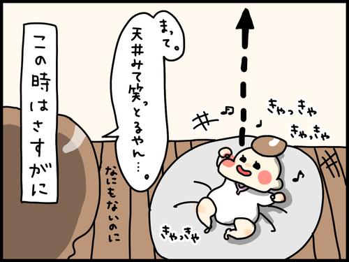 f:id:rakugaki-hitsuji:20191130112850p:plain