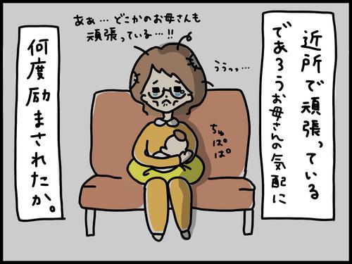 f:id:rakugaki-hitsuji:20191130113456p:plain