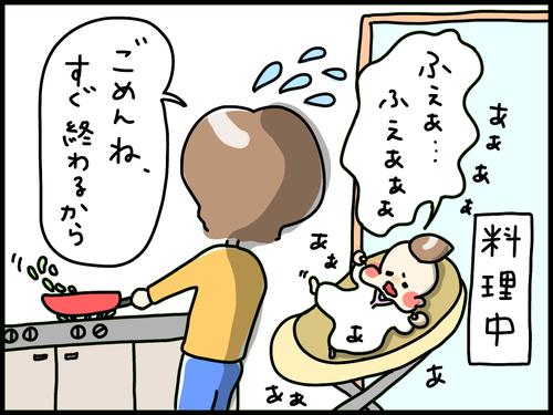 f:id:rakugaki-hitsuji:20191201104630p:plain