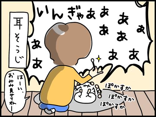 f:id:rakugaki-hitsuji:20191201104653p:plain