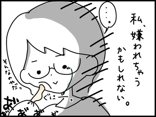 f:id:rakugaki-hitsuji:20191201104733p:plain