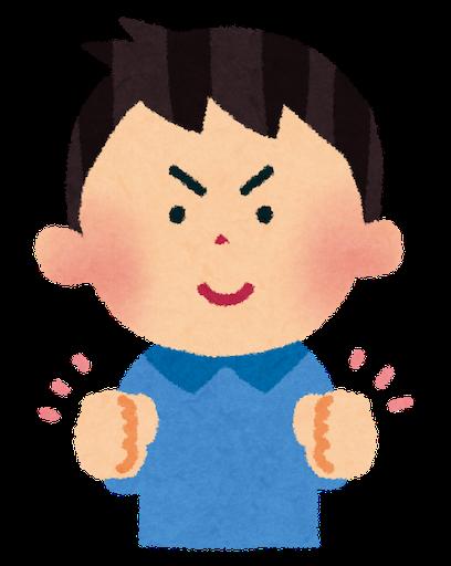 f:id:rakugaki_keiba2040:20190623074100p:image