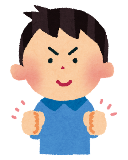 f:id:rakugaki_keiba2040:20190629010357p:image