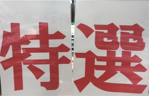 f:id:rakugaki_keiba2040:20190707000938j:plain