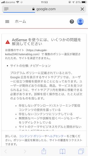 f:id:rakugaki_keiba2040:20190710153853p:image