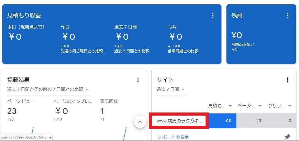 f:id:rakugaki_keiba2040:20190710164412p:plain
