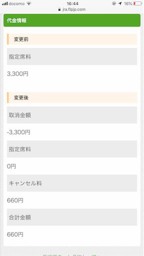 f:id:rakugaki_keiba2040:20190921214141p:image