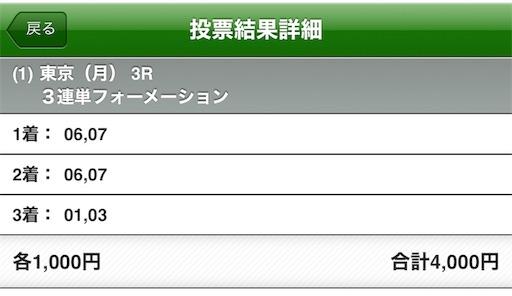 f:id:rakugaki_keiba2040:20191021105648j:image