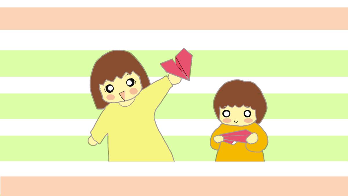 f:id:rakugasuki:20191226181456p:plain