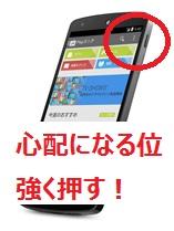 f:id:rakugoafro00:20170413204001j:plain