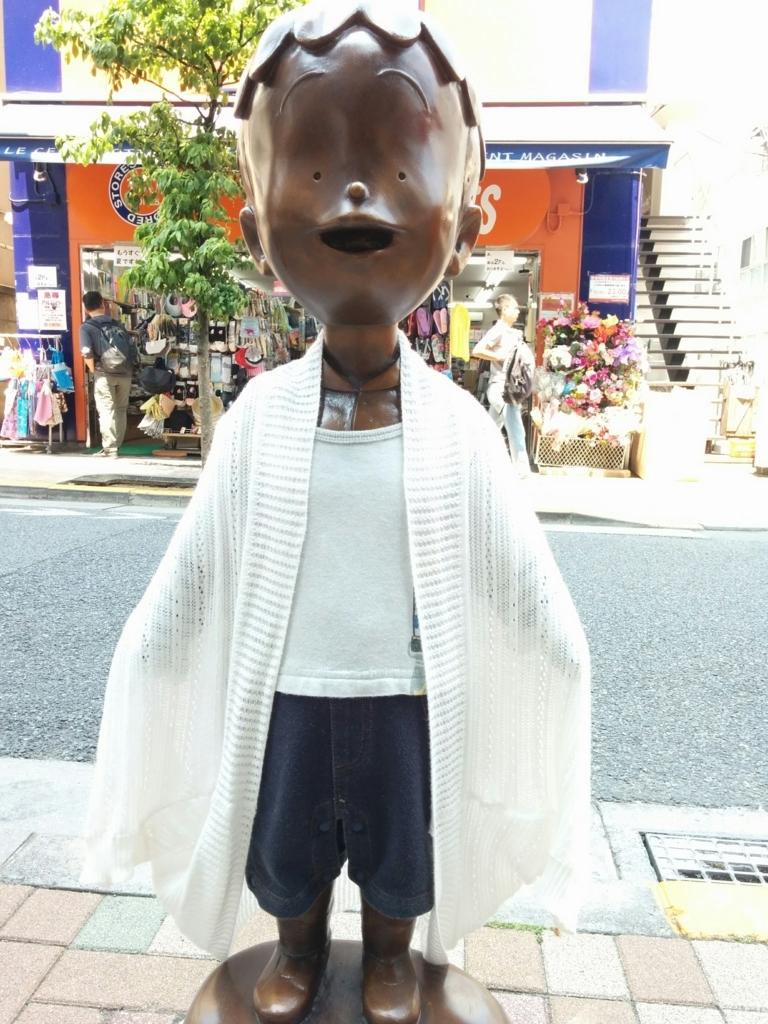 f:id:rakugoafro00:20170530213356j:plain