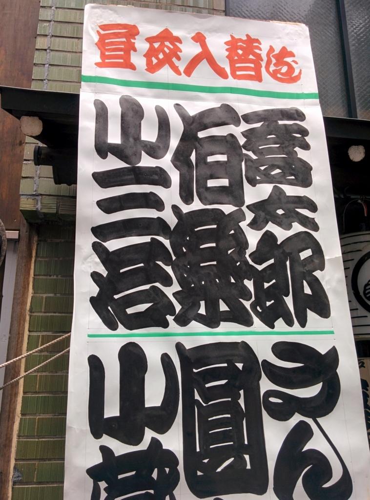 f:id:rakugoafro00:20170627122240j:plain