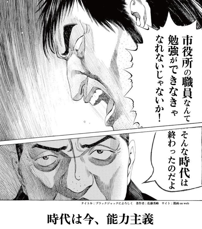 f:id:rakugoafro00:20170718215407j:plain