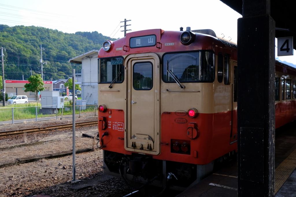 f:id:rakugou:20170727163616j:plain