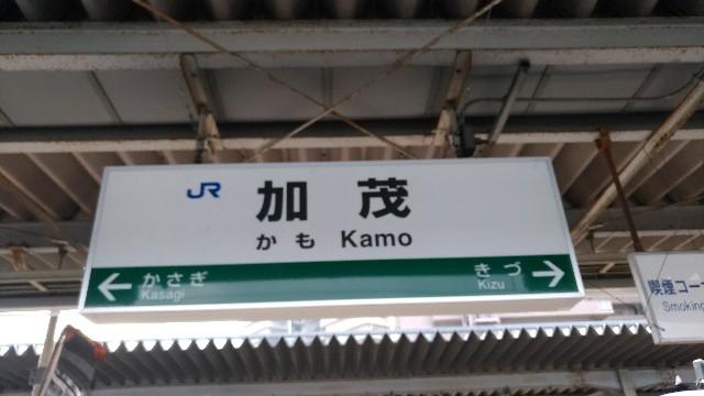 f:id:rakugou:20170810113606j:plain