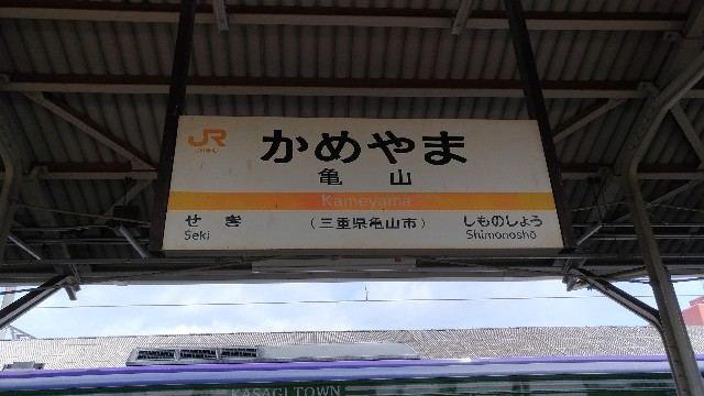 f:id:rakugou:20170810131749j:plain