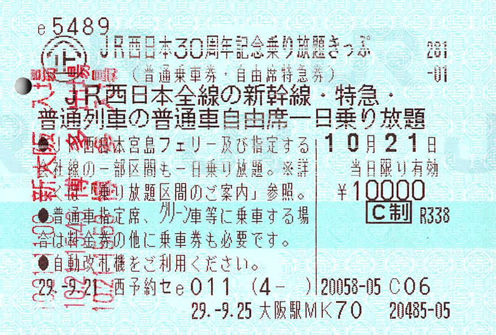 f:id:rakugou:20171024000157j:plain