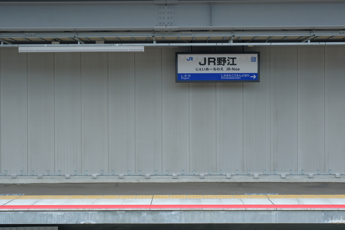 f:id:rakugou:20190402222811j:plain