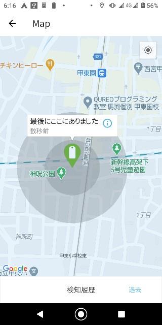 f:id:rakugou:20201212182707j:plain