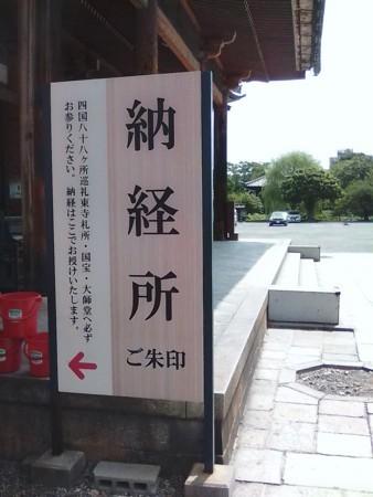 f:id:rakuhokusonshi:20180727100659j:image