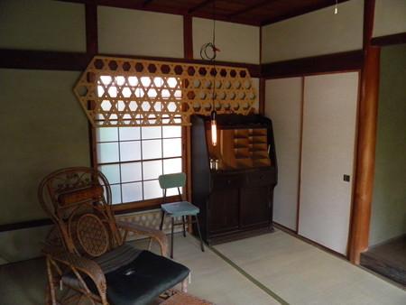 f:id:rakuhokusonshi:20180829131011j:image