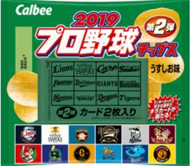 f:id:rakuichirakuraku:20190706092428p:plain