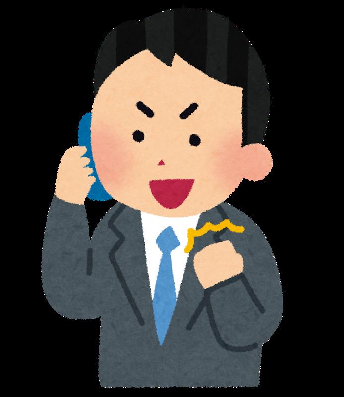 f:id:rakuichirakuraku:20190825081601p:plain