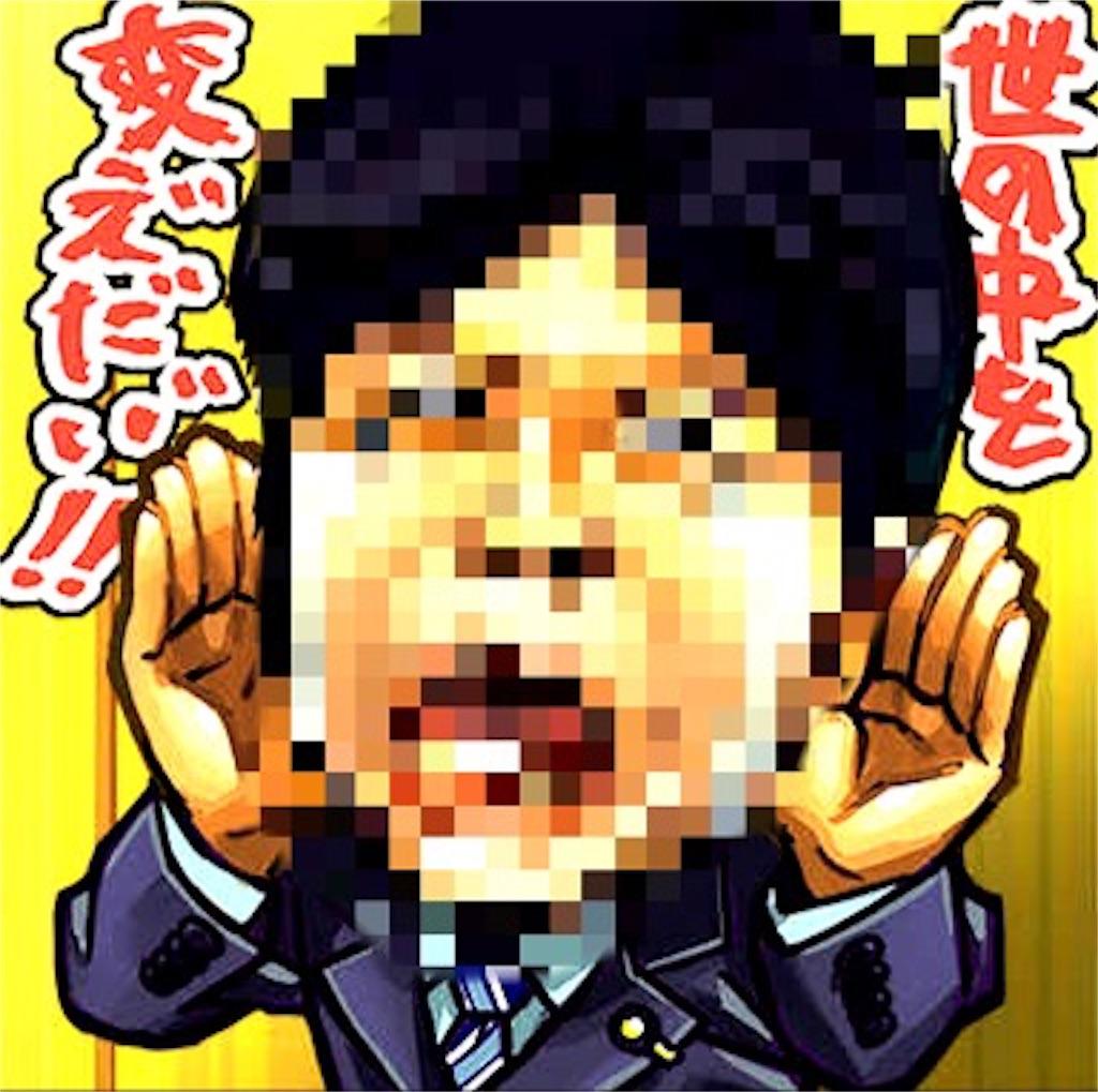 f:id:rakuiki:20180204232110j:image