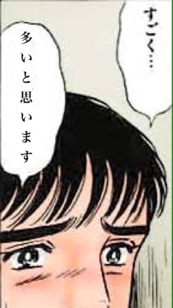 f:id:rakuiki:20180601053216j:image