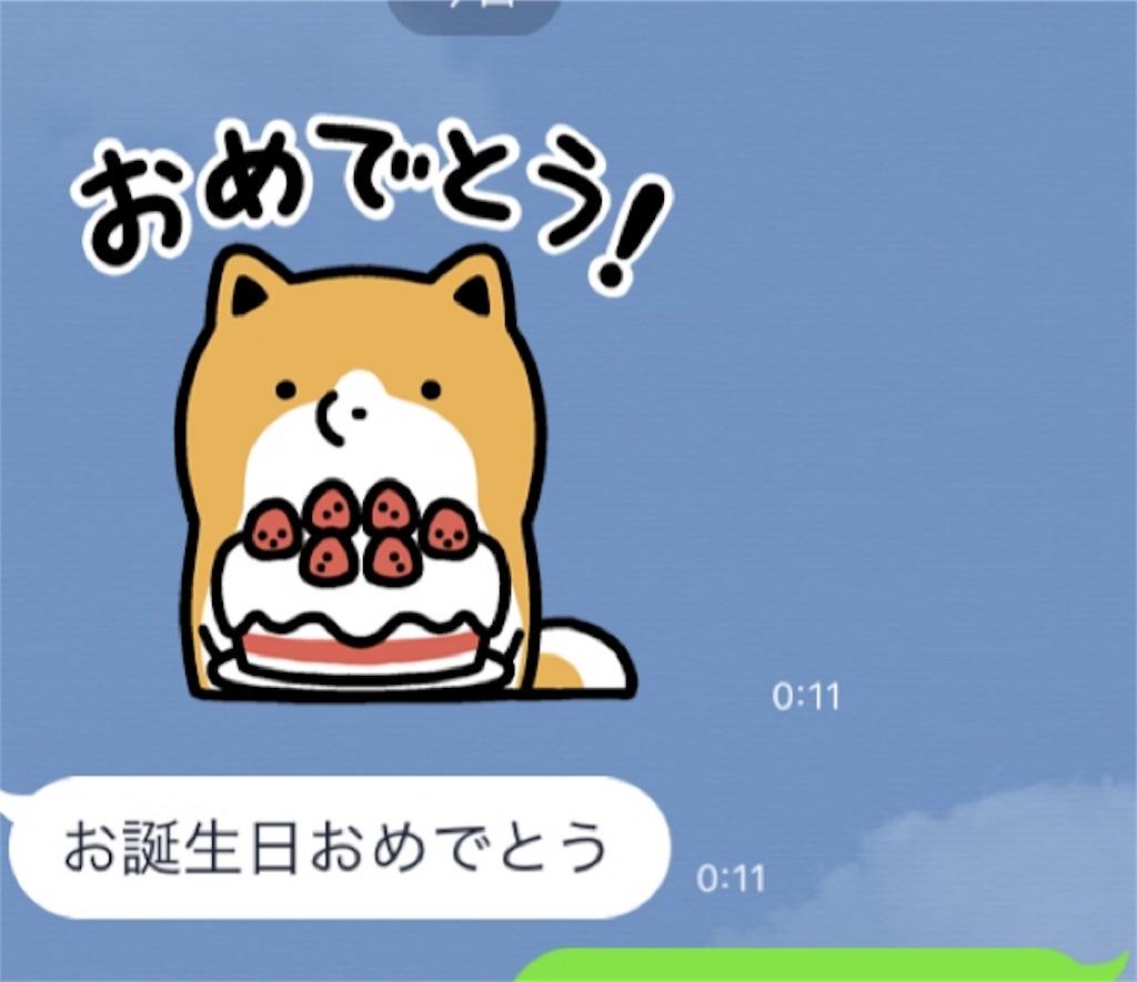 f:id:rakuiki:20190224223207j:image