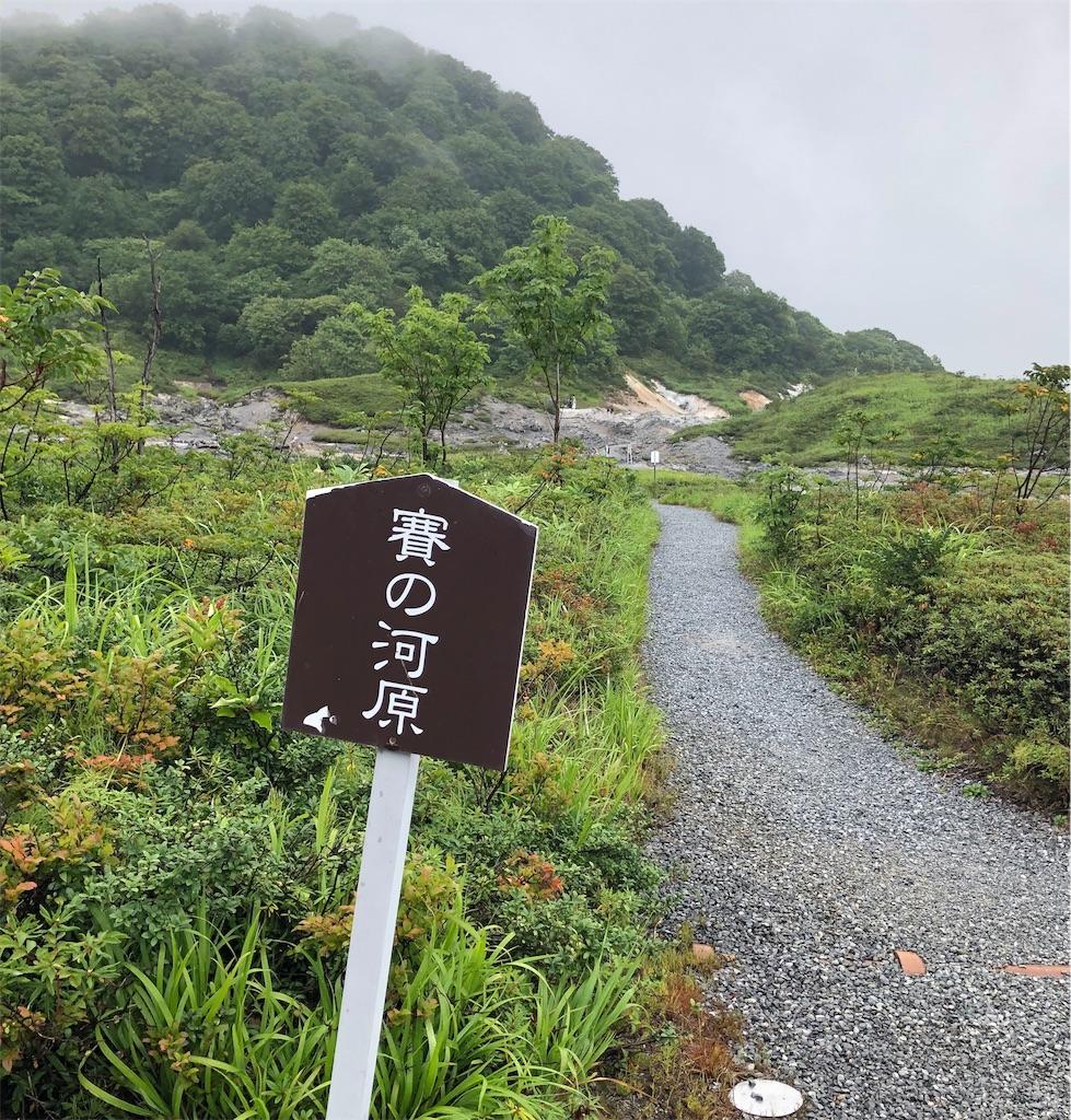 f:id:rakujirou:20190816235936j:image:w400