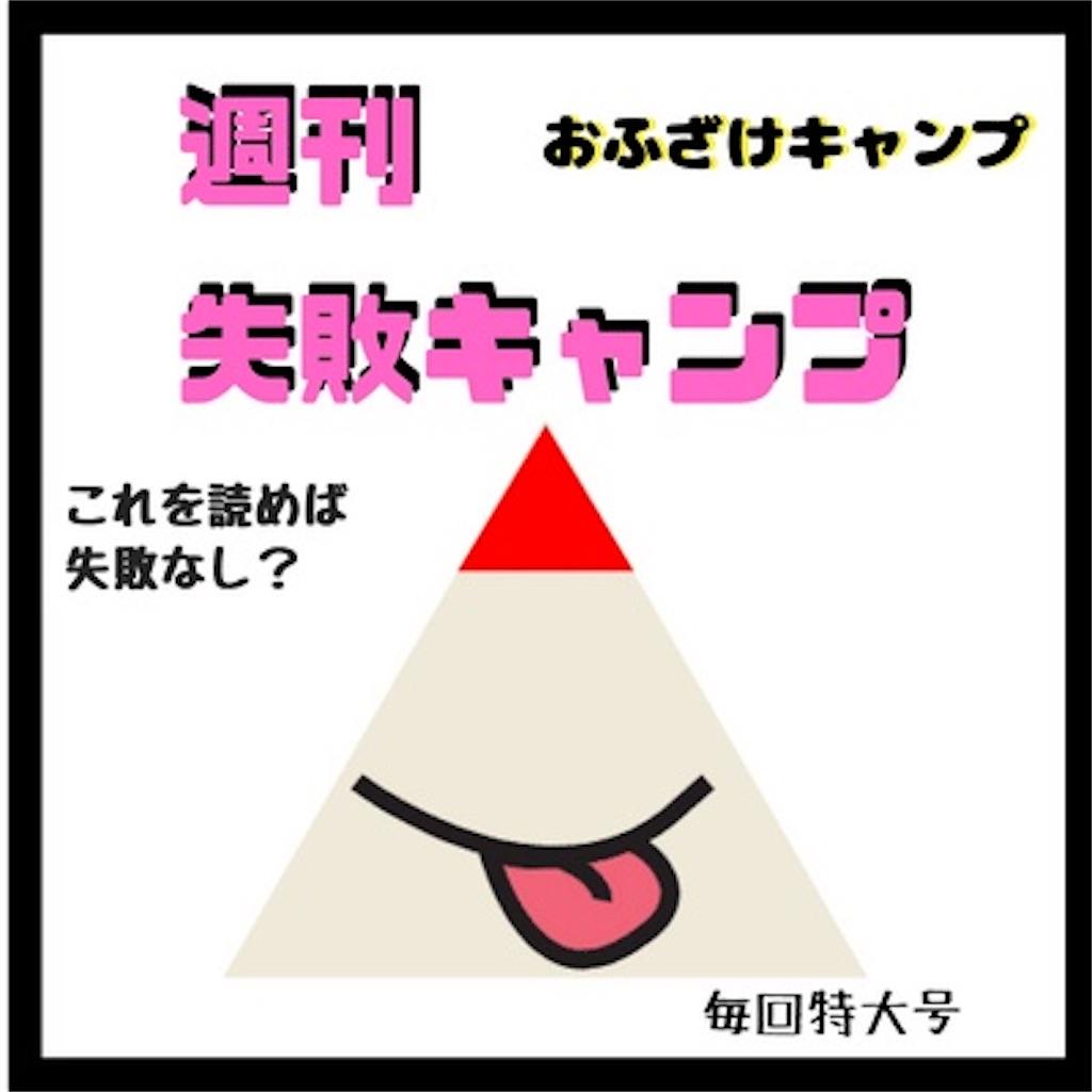 f:id:rakujirou:20190829225629j:plain:w300