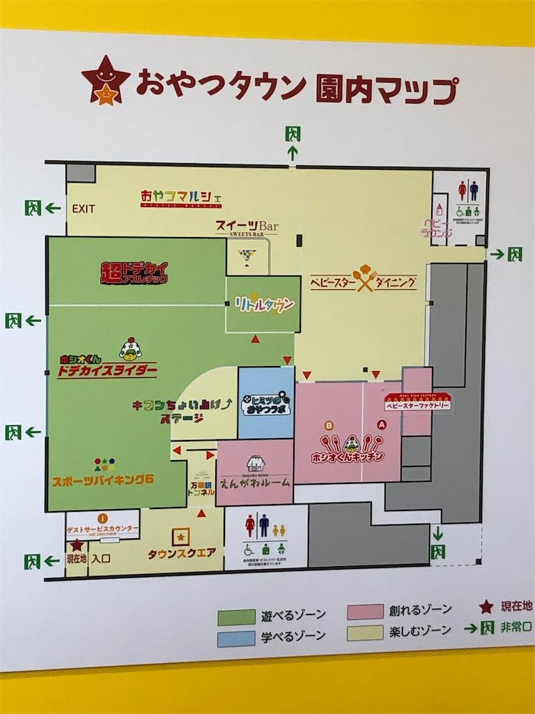 f:id:rakujirou:20190901174526j:image:w400