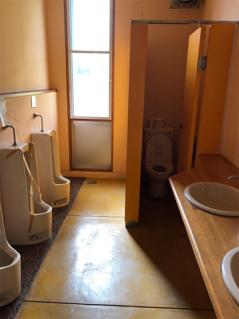 モヤヒルズ トイレ