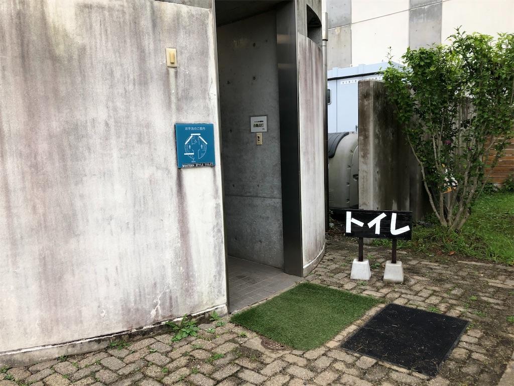 f:id:rakujirou:20190924122301j:image:w300