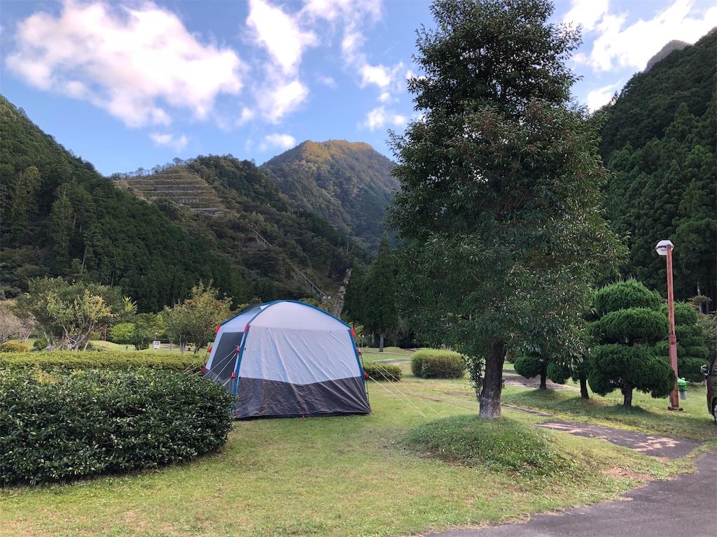 松阪わんわんパラダイスホテルキャンプ場
