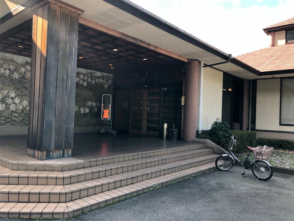 f:id:rakujirou:20191022190830j:image:w450