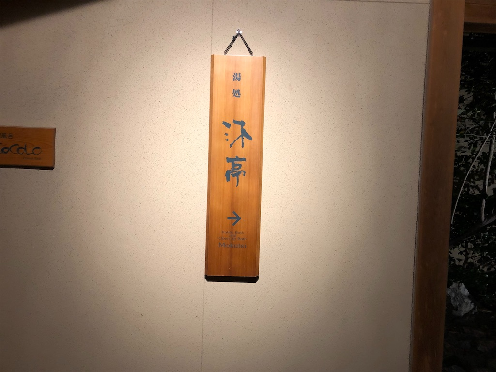 f:id:rakujirou:20191122195514j:image