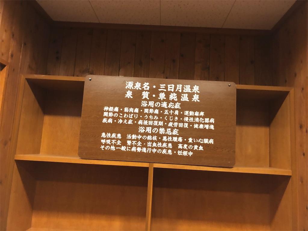 f:id:rakujirou:20200121232607j:image