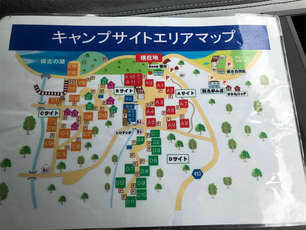 f:id:rakujirou:20200709195539j:plain:w450