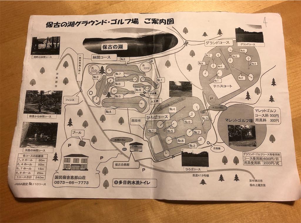 f:id:rakujirou:20200712231249j:plain:w450