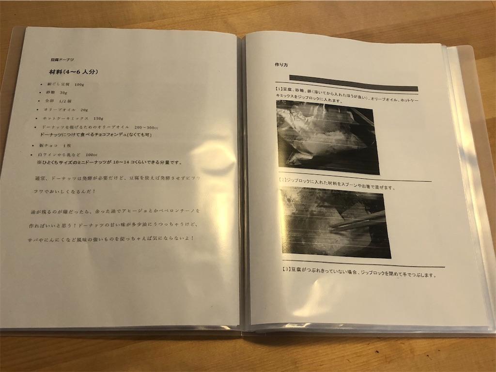 f:id:rakujirou:20200724092618j:plain:w350
