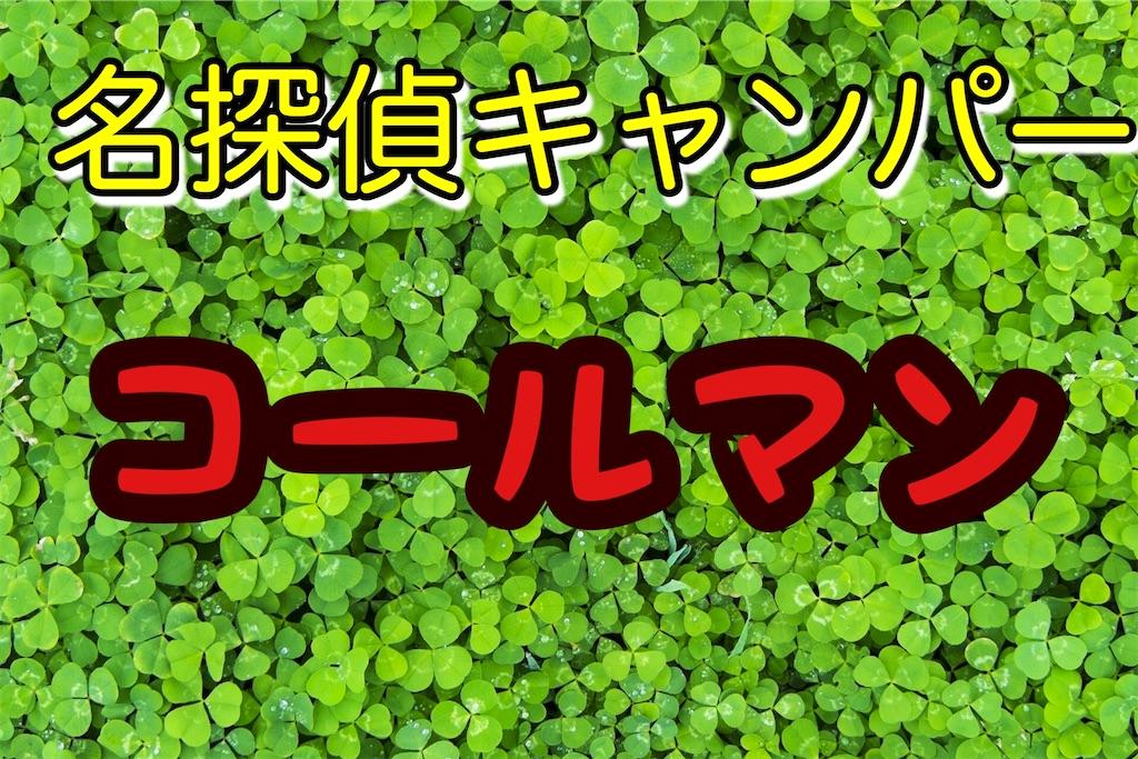 f:id:rakujirou:20200726205525j:plain