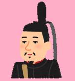 f:id:rakujirou:20200826225616p:plain