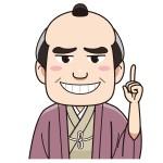 f:id:rakujirou:20200908233417j:plain