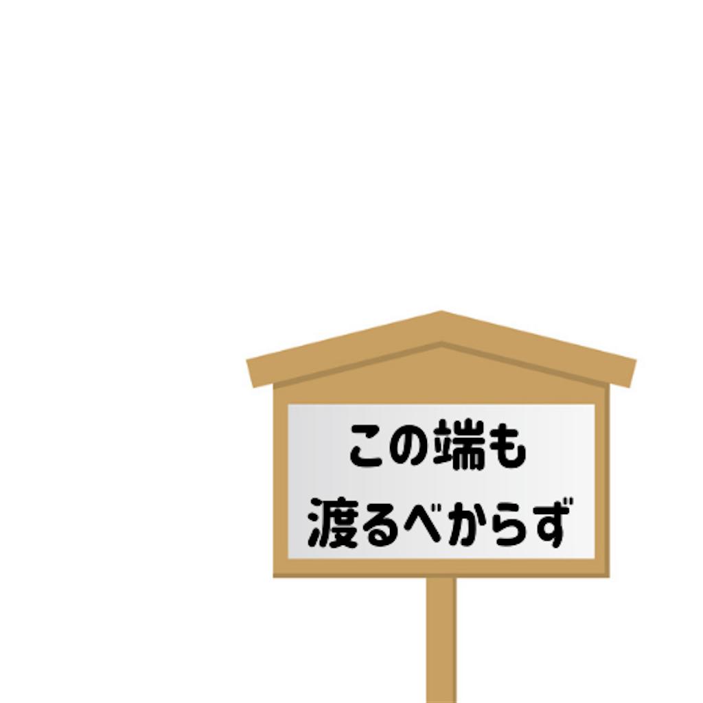 f:id:rakujirou:20200924233226p:plain:w400