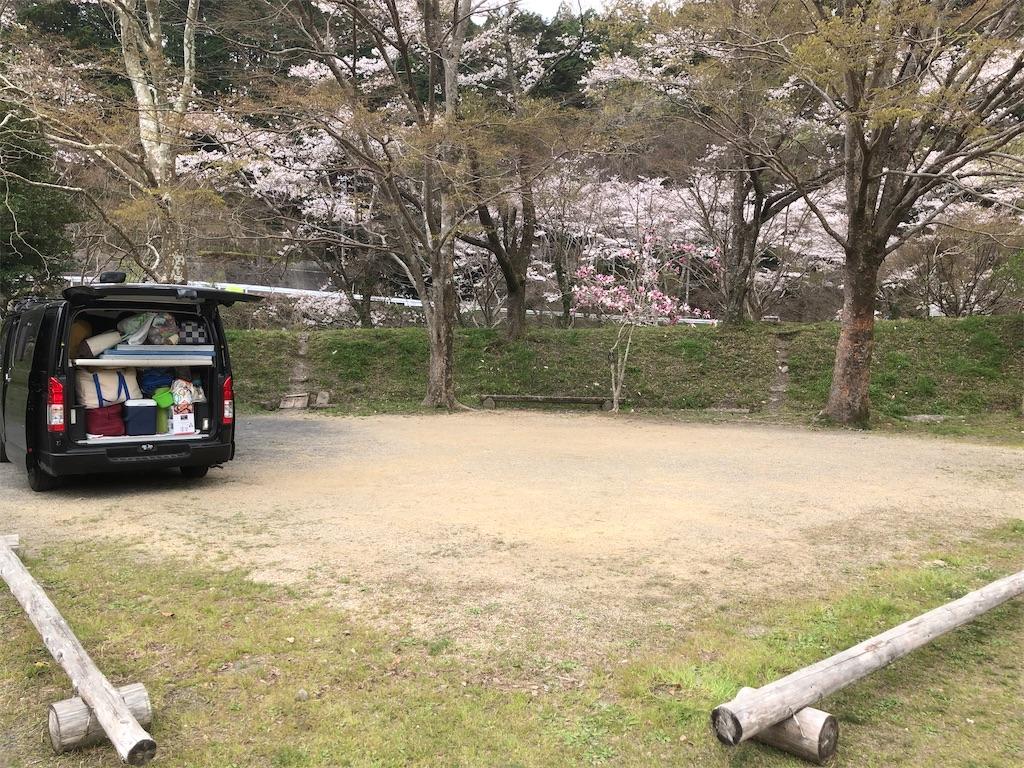 f:id:rakujirou:20210419181032j:plain:w450