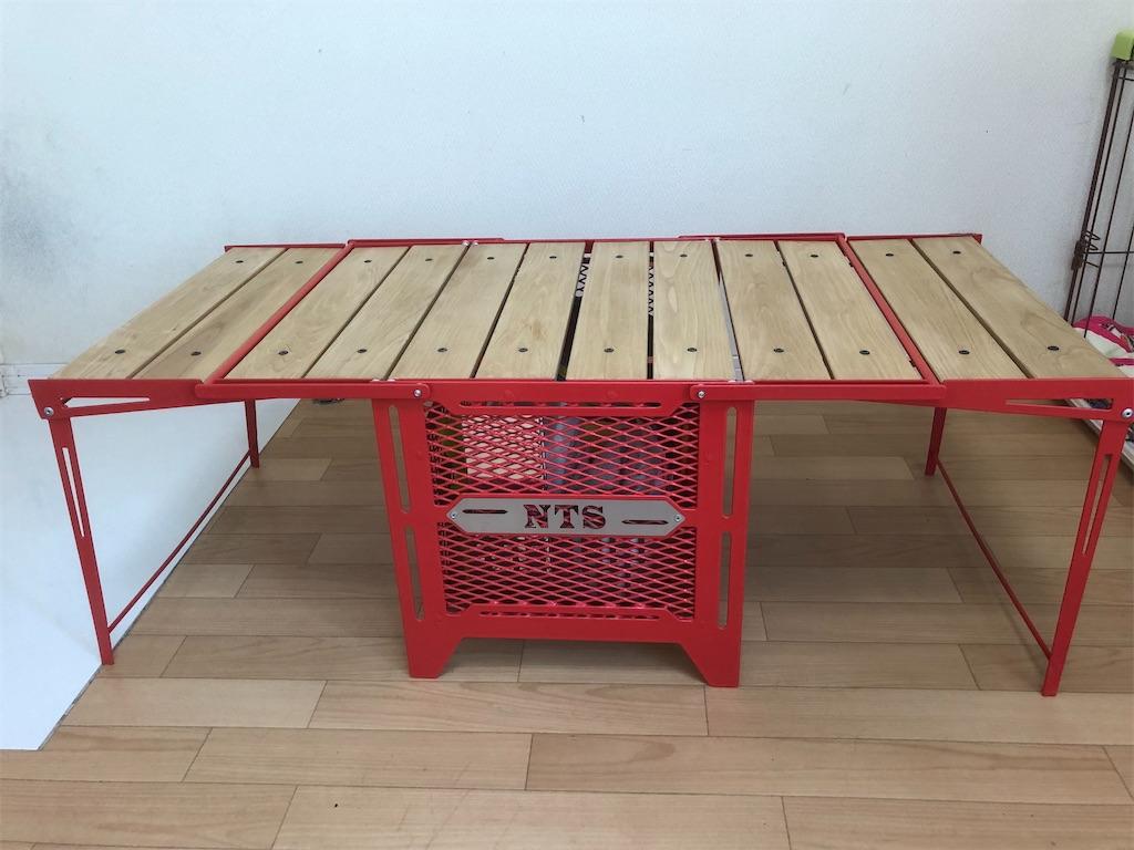 サイドアップテーブル&ボックス