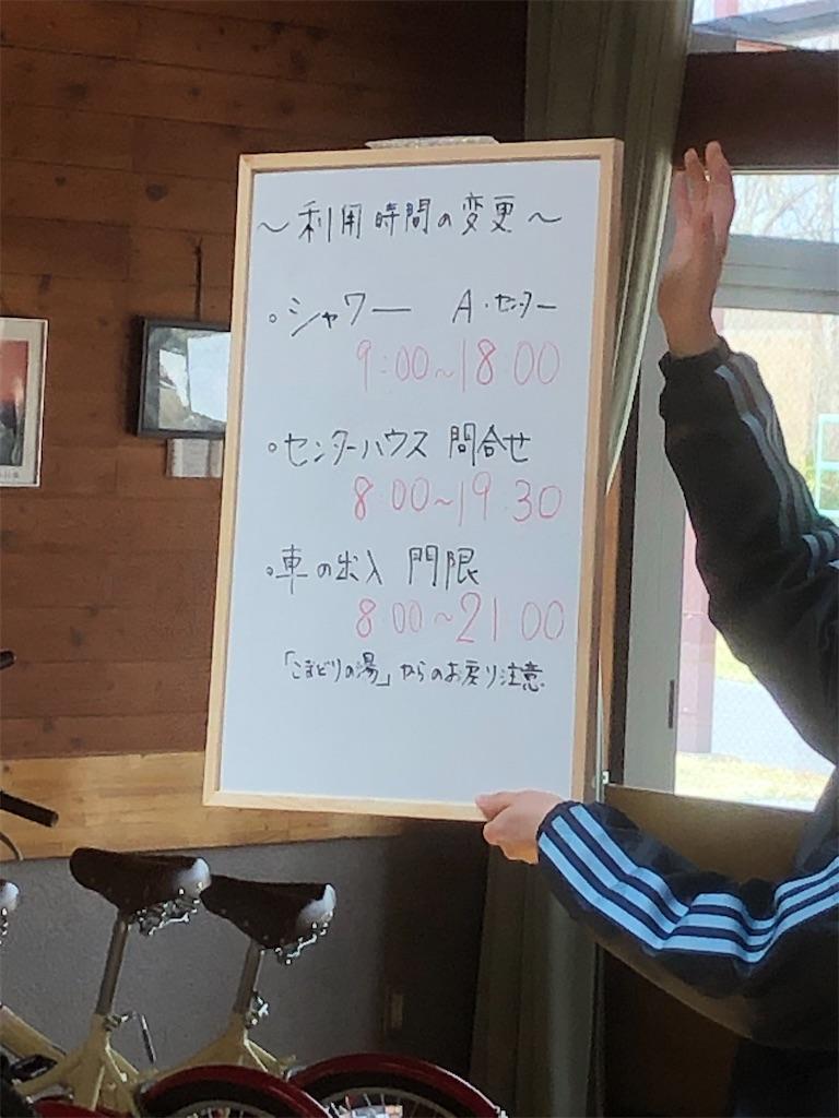 f:id:rakujirou:20210629080912j:plain:w450