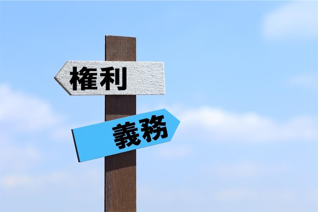 f:id:rakujirou:20210717224434j:plain:w450